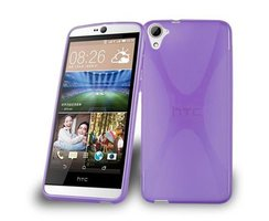 Cadorabo Case works with HTC Desire 826 in PASTEL PURPLE...