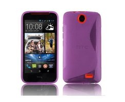 Cadorabo Case works with HTC Desire 310 in PASTEL PURPLE...