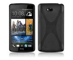 Cadorabo Case works with HTC Desire 600 in OXIDE BLACK...